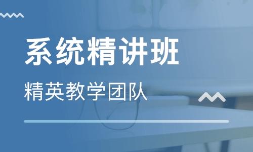 陕西中通智建企业管理咨询有限公司