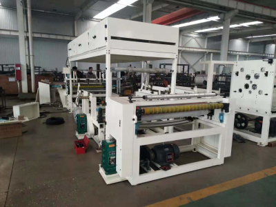 TS NP Series Neck Protection paper making machine