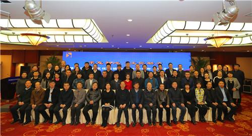 陜西省企業文化建設協會