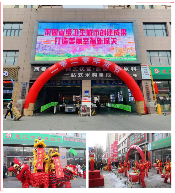 焦家湾冷冻厂
