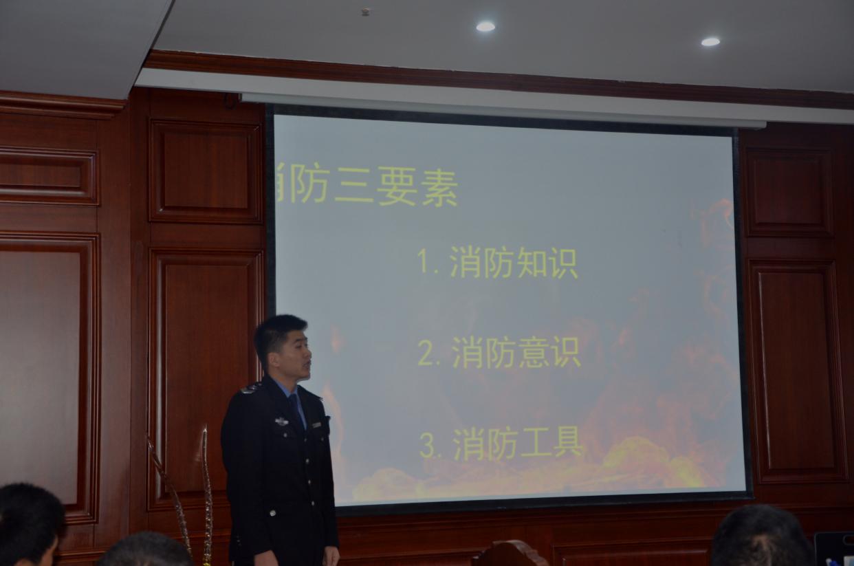 岩泰消防安全知识培训