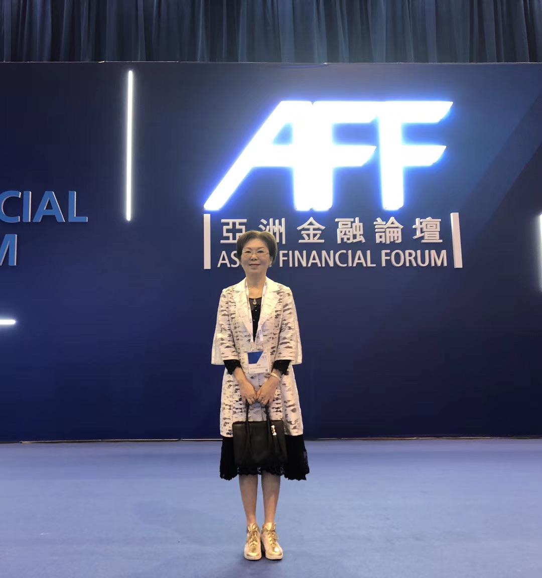亚洲金融论坛