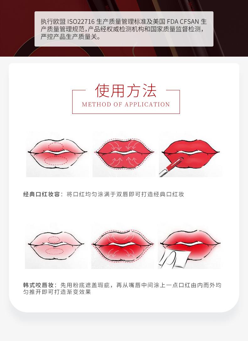 默默女王之吻口红