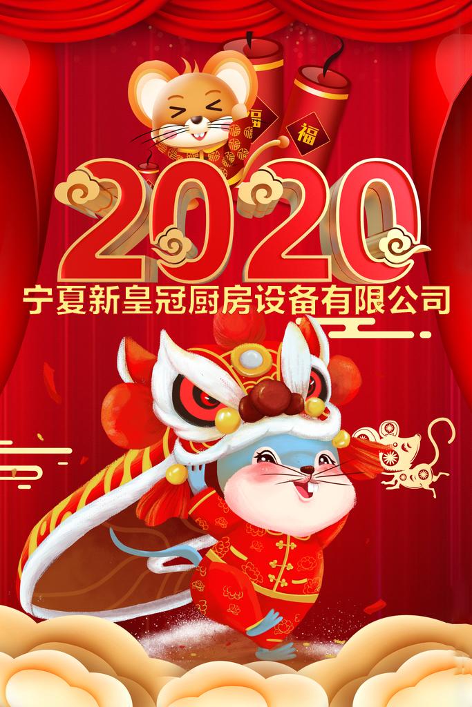 万博竞彩客户端下载新皇冠万博官网电脑版登录