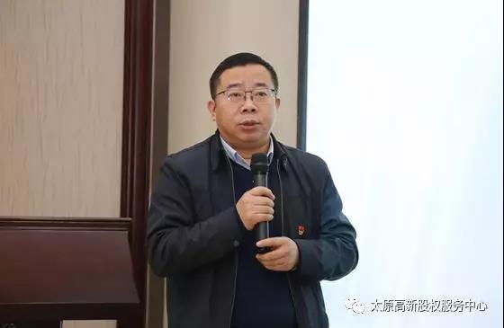 """創客中國""""山西省創新創業大賽參賽項目產融對接活動之融資服務對接會"""