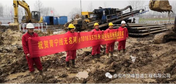 泰安岱峰管道工程有限公司