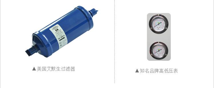 北京冷水机维修