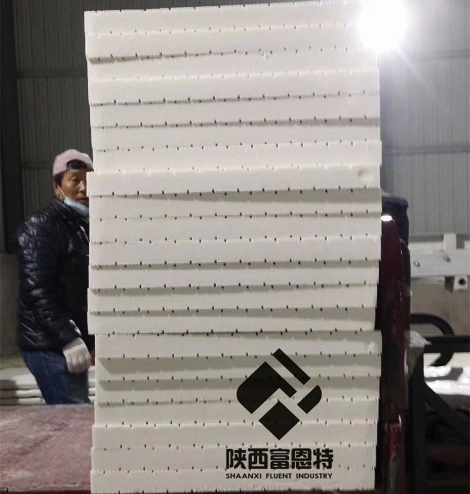 西安阻燃挤塑板