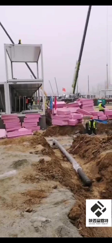 西安加急运送挤塑板