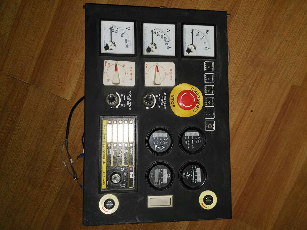 深海501K 控制器