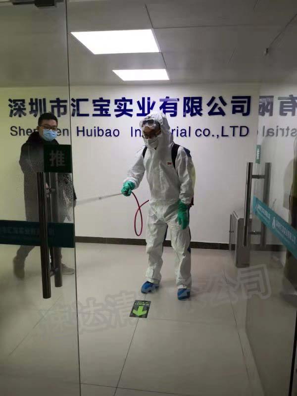 深圳消杀公司