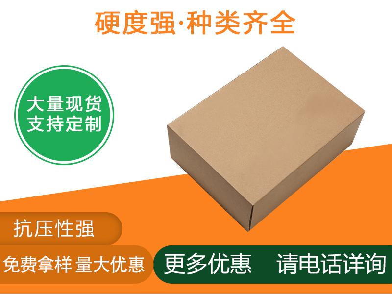 惠州包装箱厂