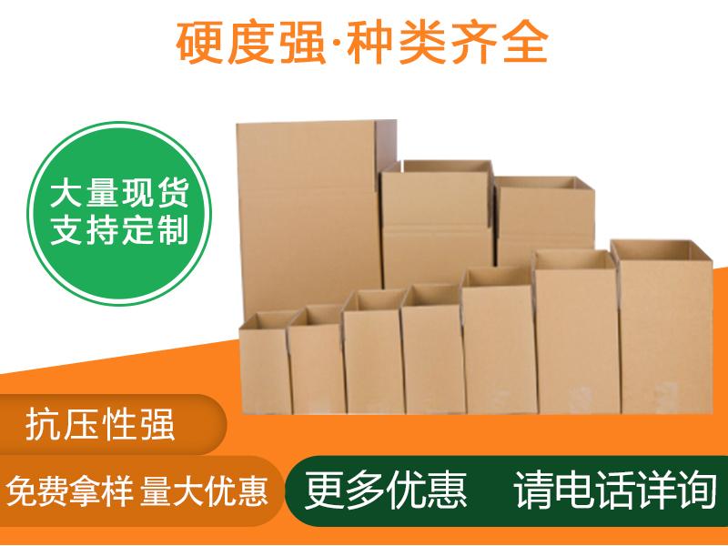 惠州外包装箱