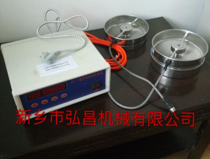 超声波实验筛
