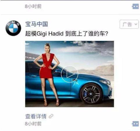 惠州朋友圈广告