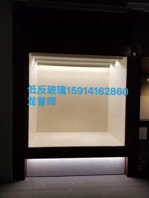 博物馆展柜