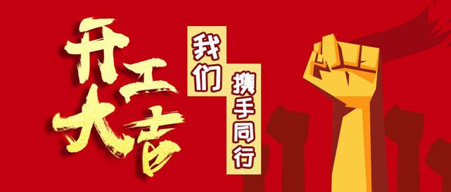 河南豫冀锅炉