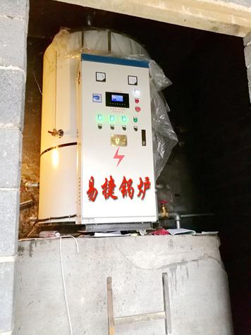 储热电开水器