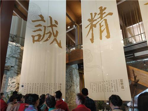 陕西千金药局店