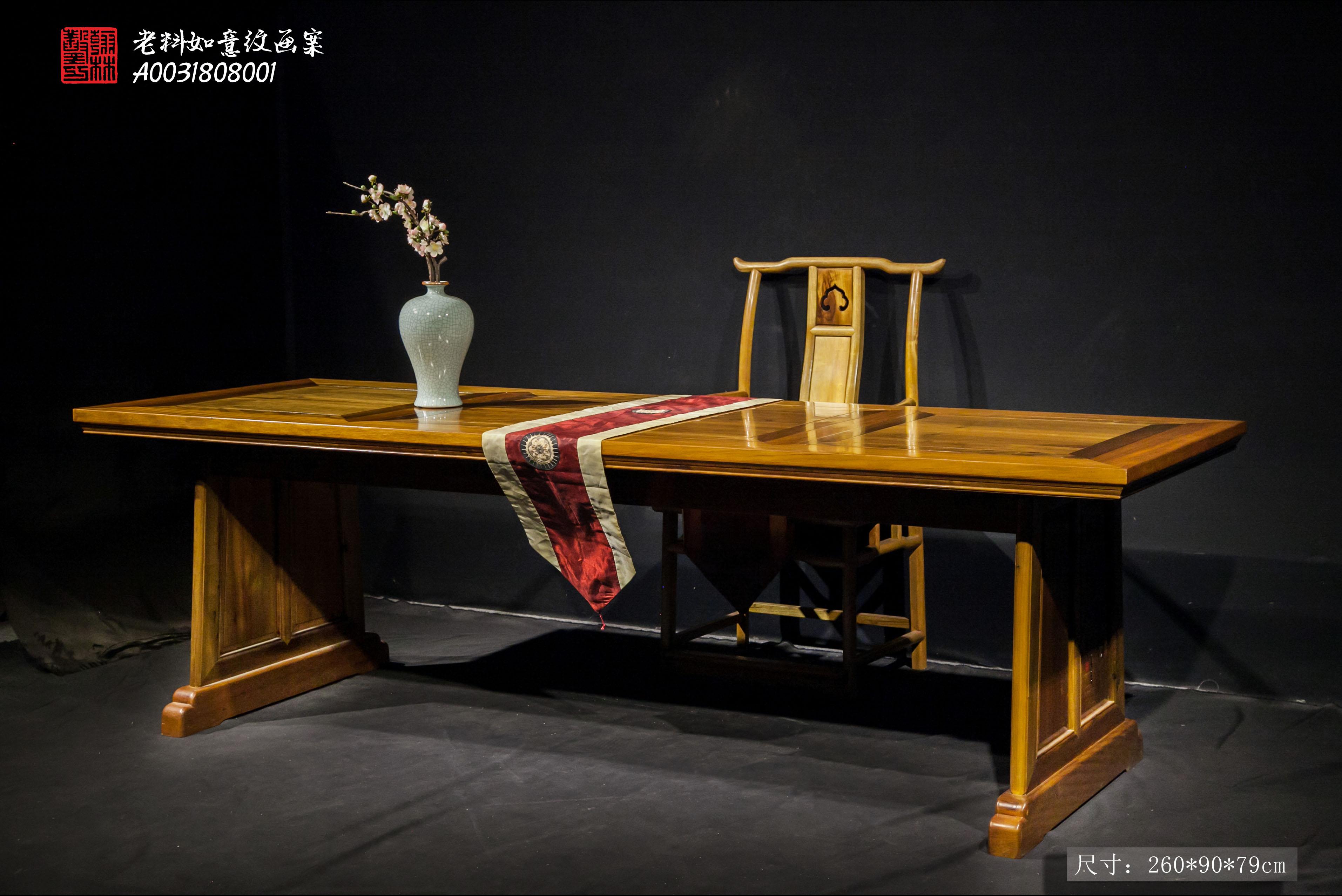 金絲楠辦公桌