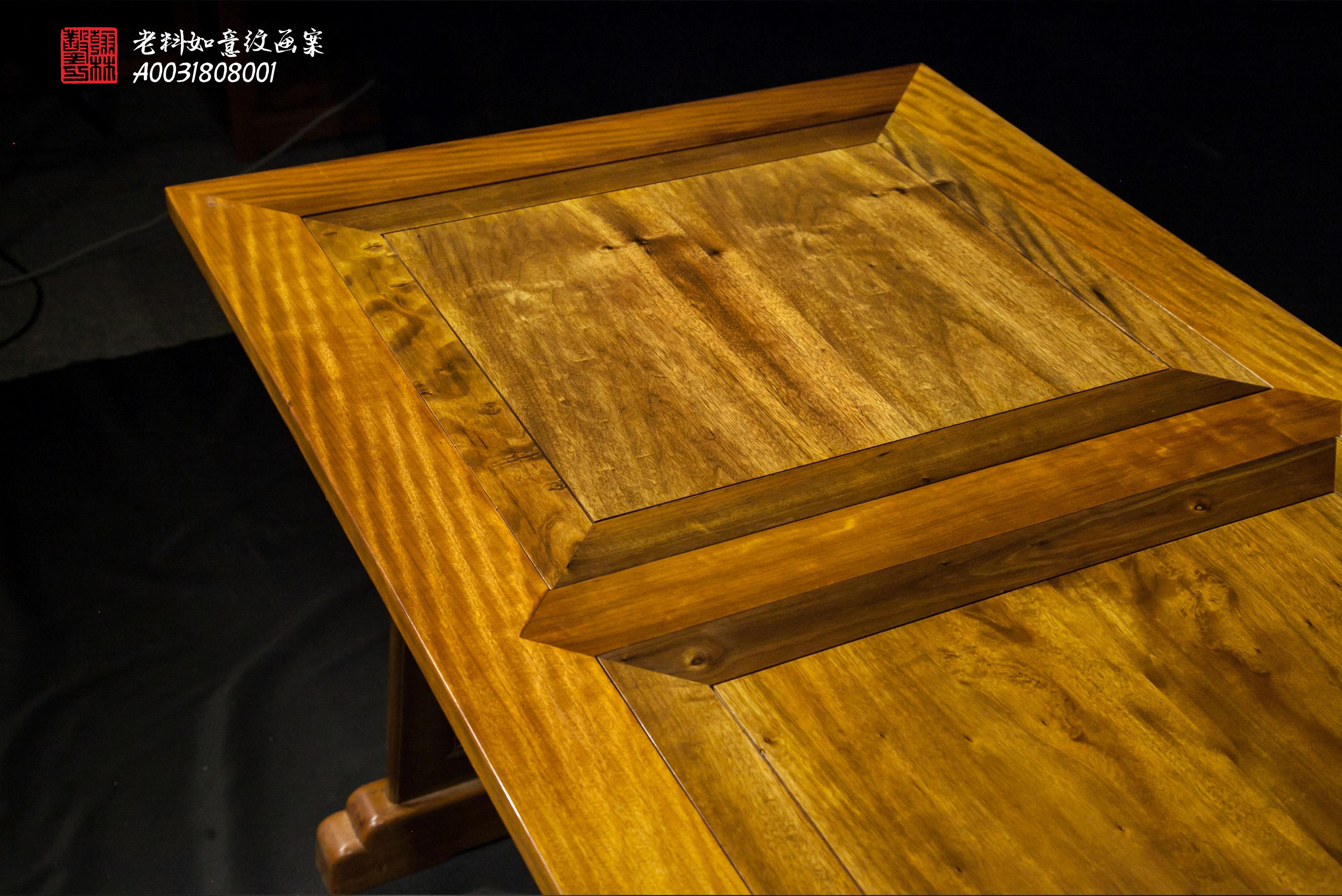 雷竞技楠办公桌
