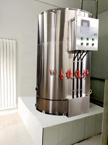 储水开水炉