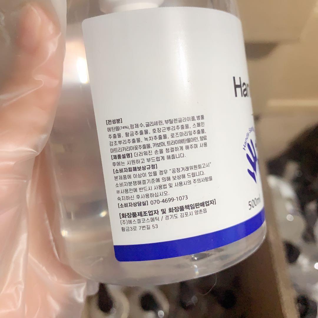 医用洗手凝胶