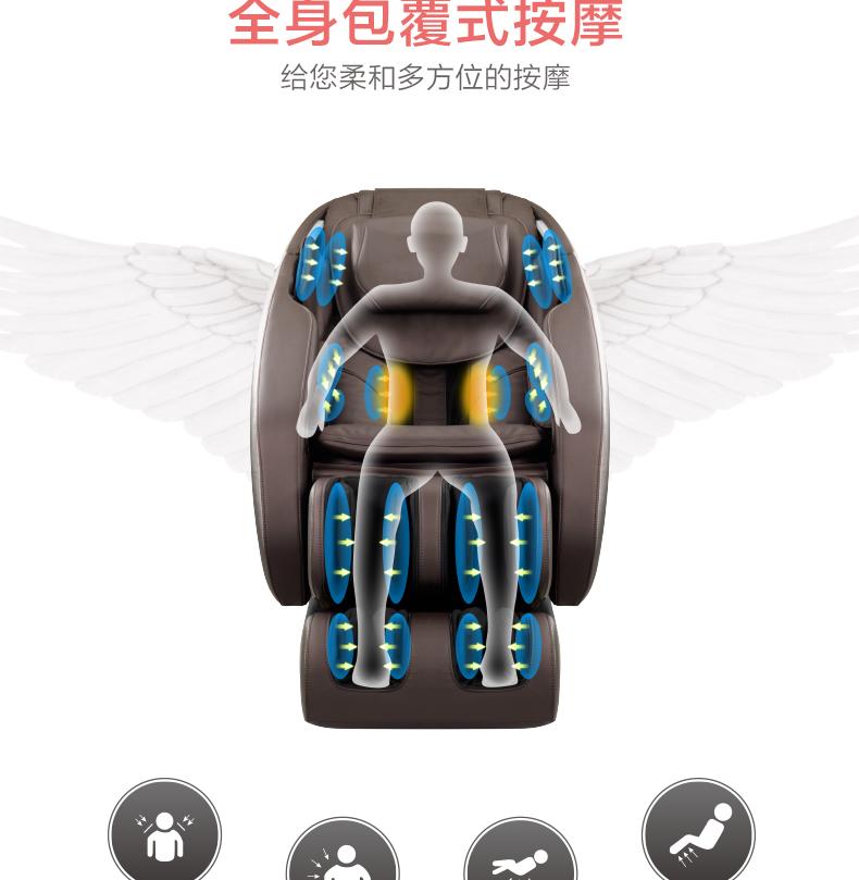 洛阳荣泰按摩椅
