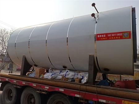 8吨天然气锅炉