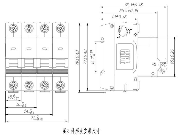 CQB2-80 小型断路器