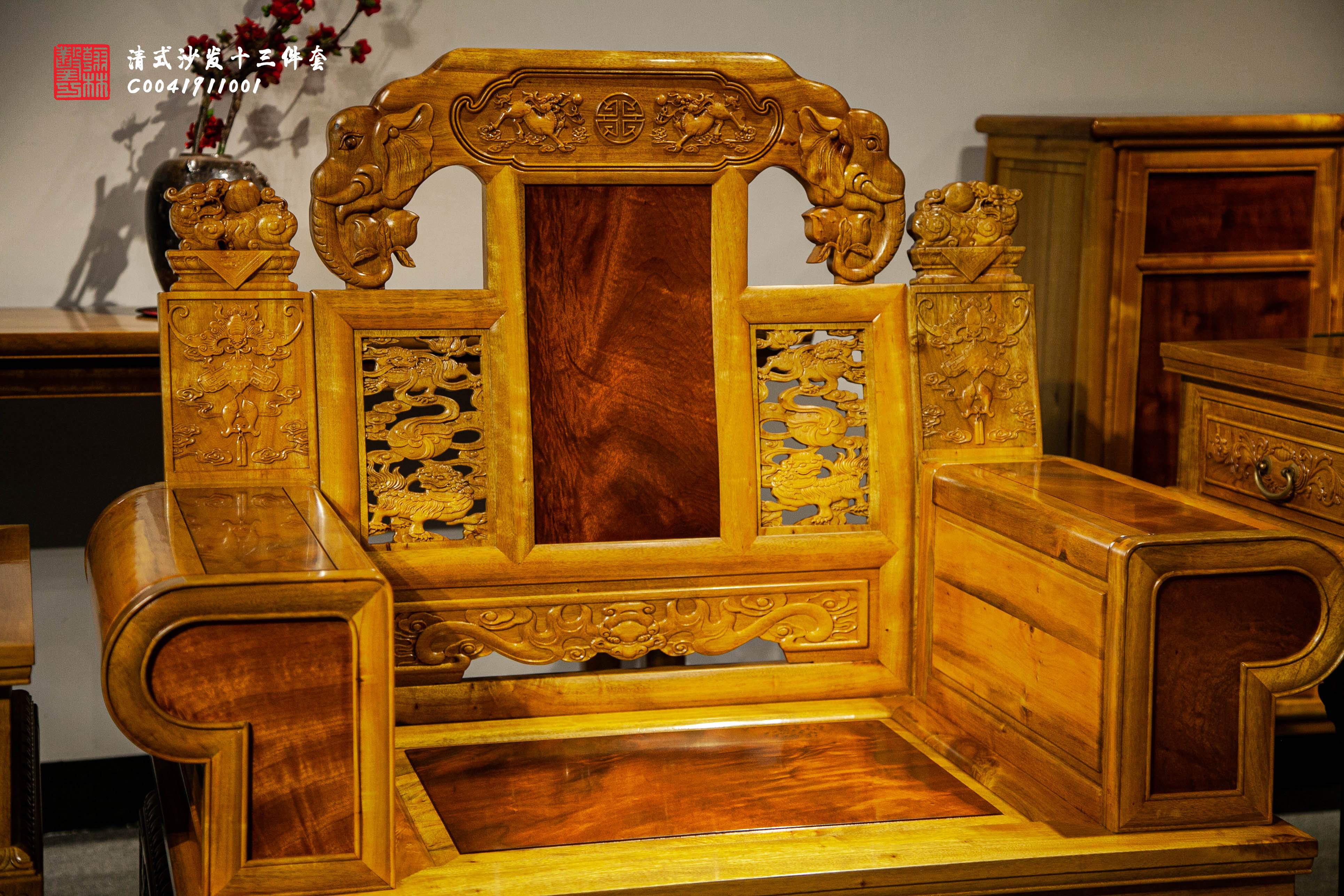 傳家寶沙發
