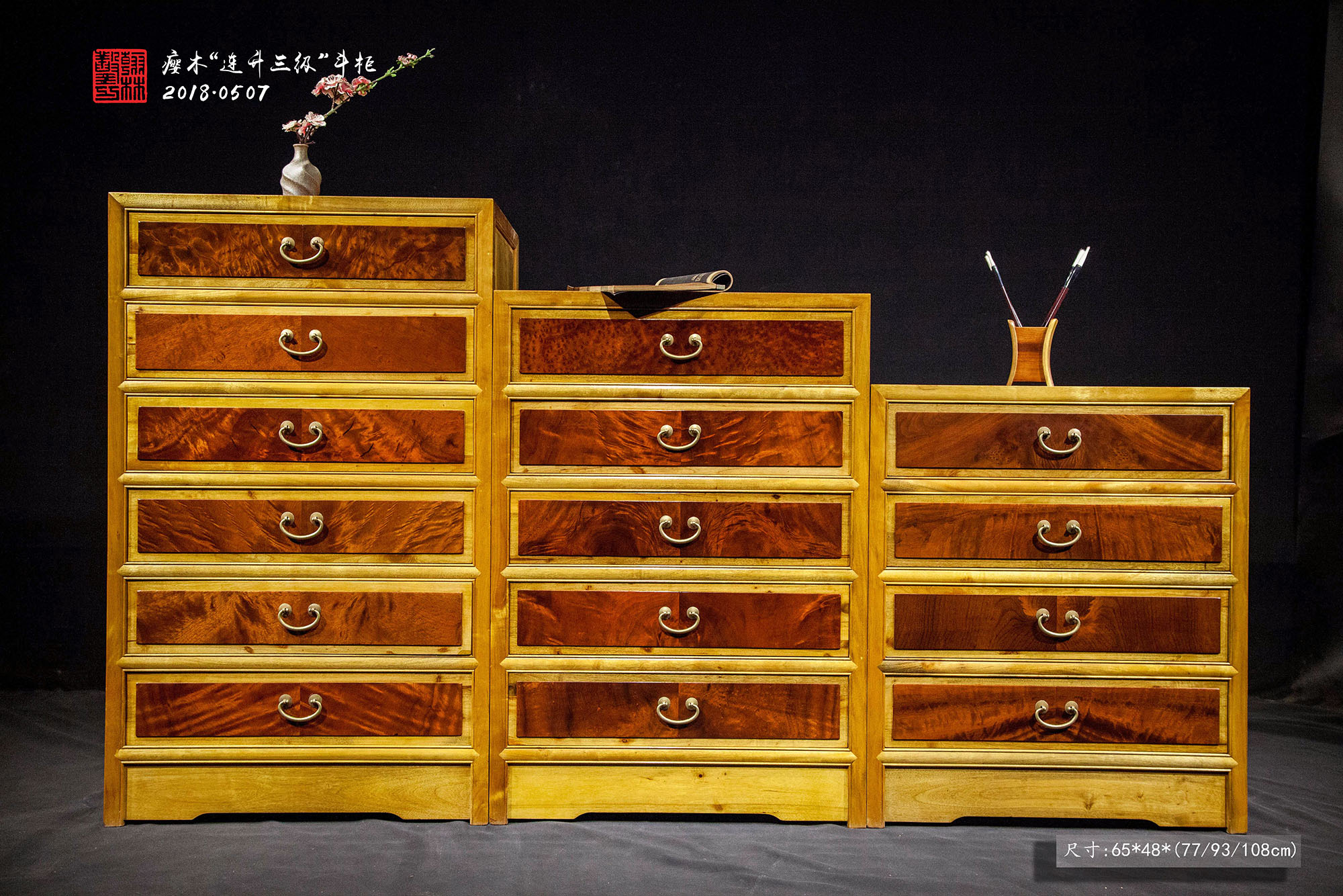 金絲楠木家具