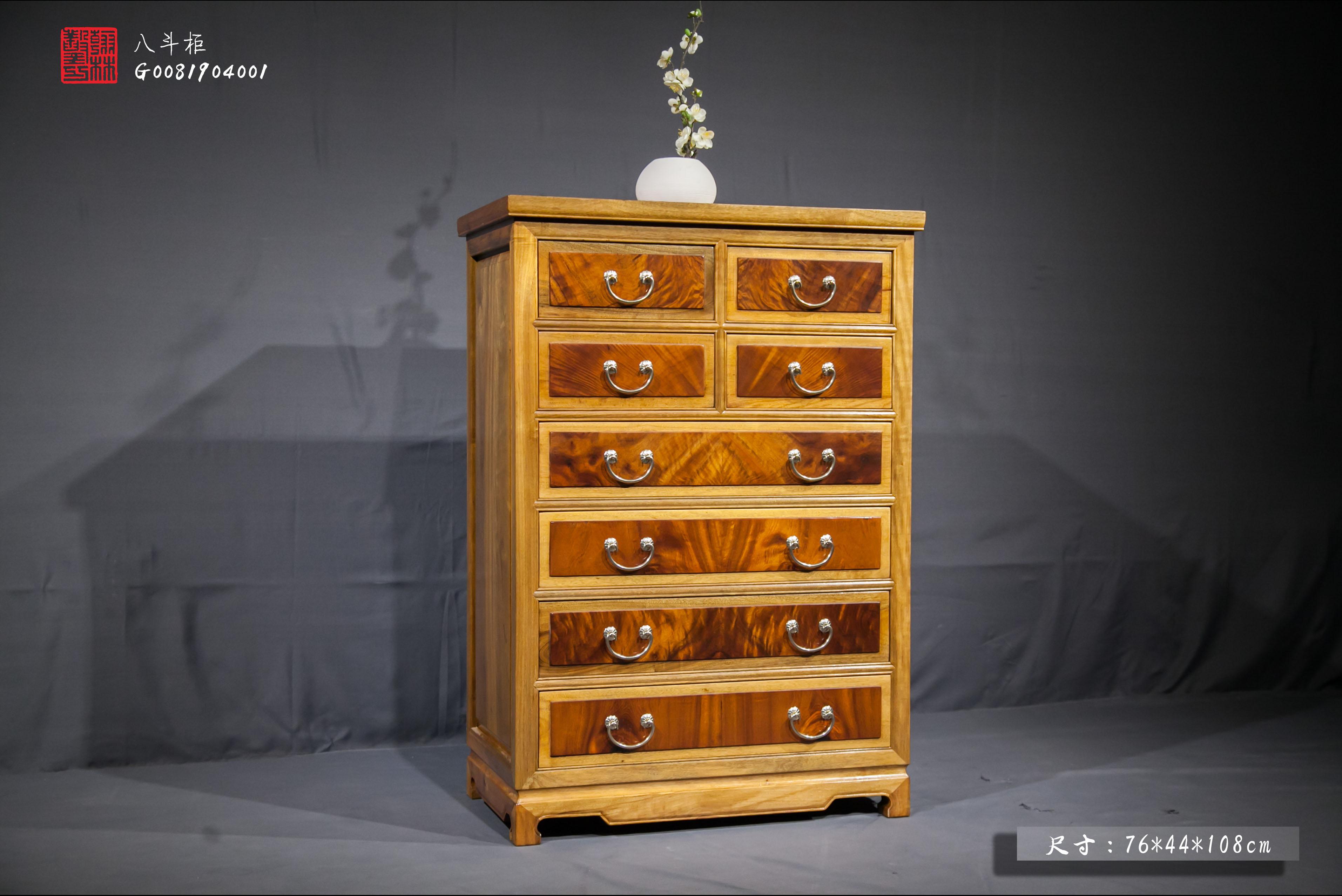 金絲楠木柜子