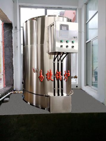 不銹钢开水锅炉