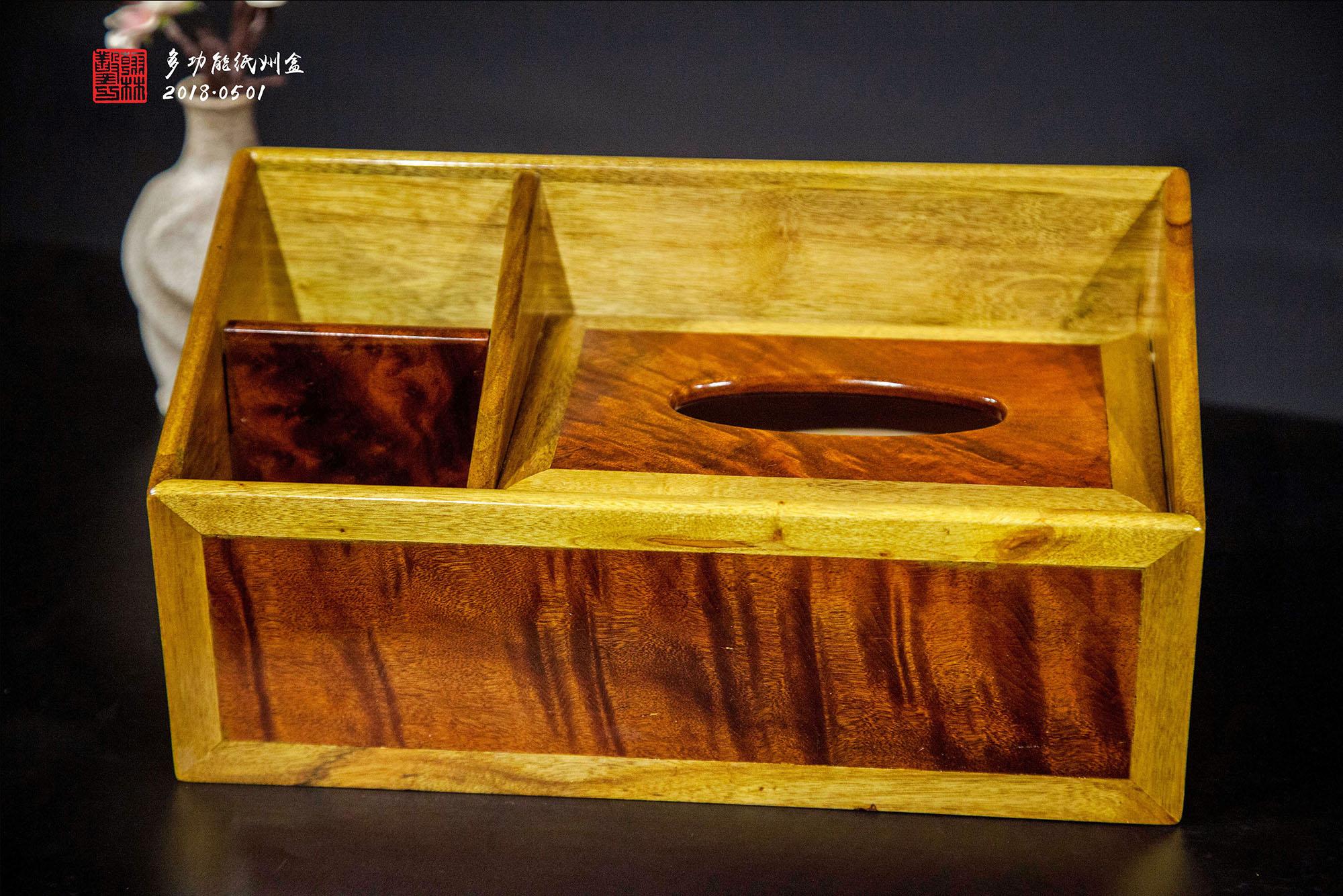 金絲楠木紙巾盒