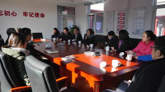 中國環境報惡臭