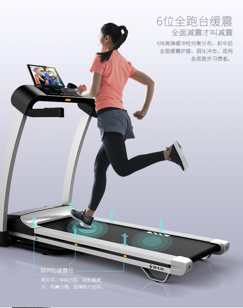 洛阳跑步机