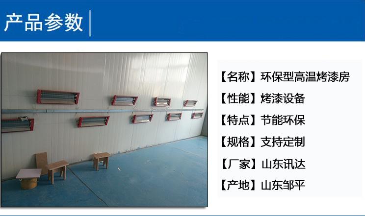高温亚博娱乐官网