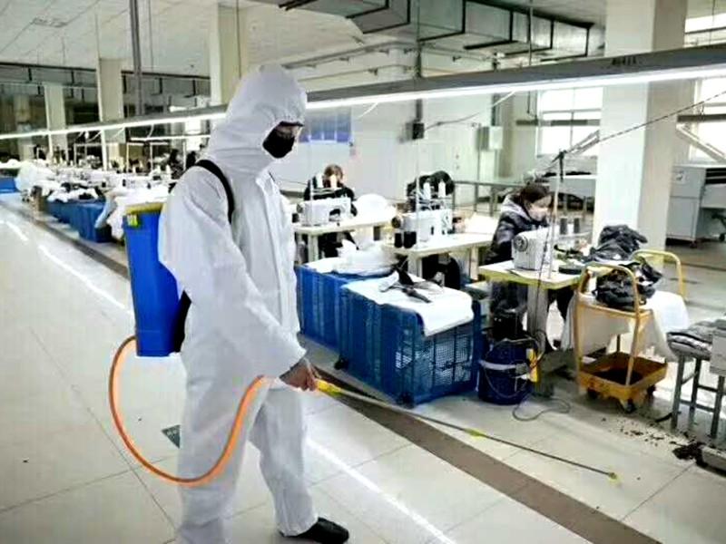 陕西行方堂生物科技集团有限公司