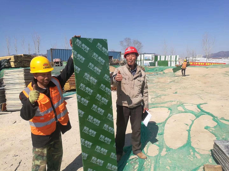 【技术】耐用塑面环保建筑模板讲解