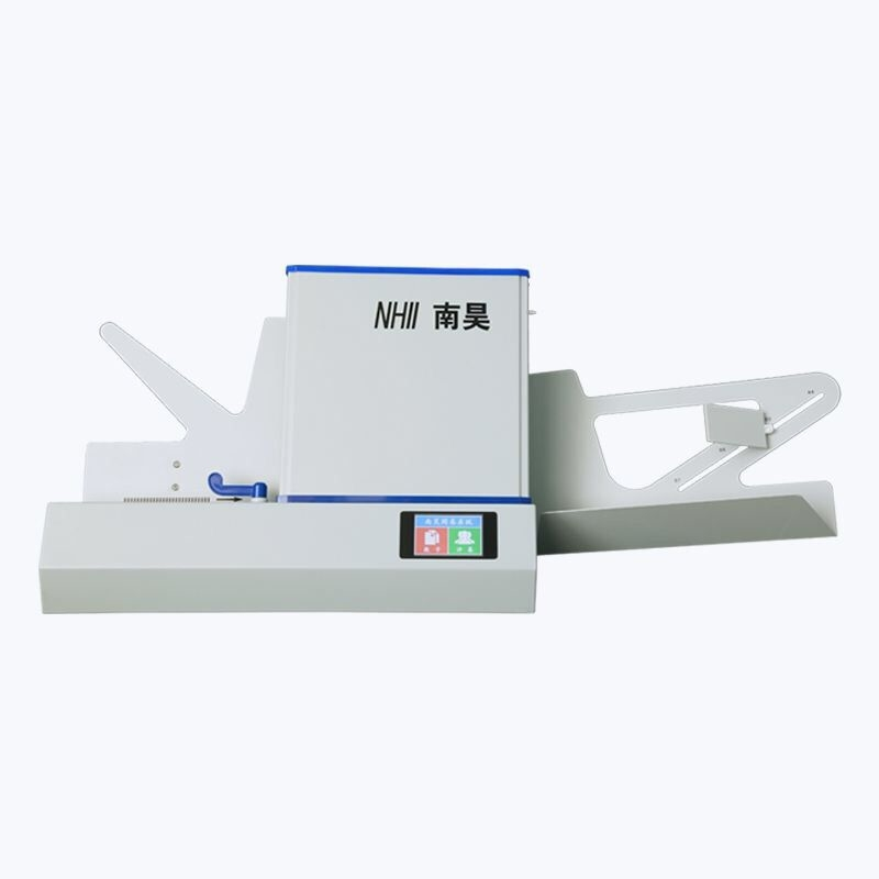 浈江区价位合理的光标阅卷机