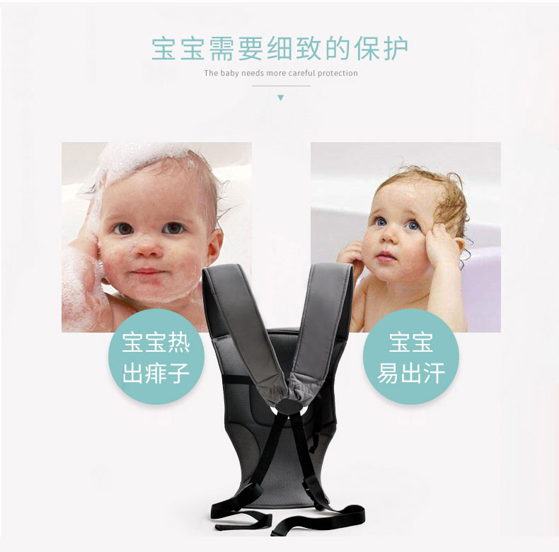 泉州市亿翔婴儿用品