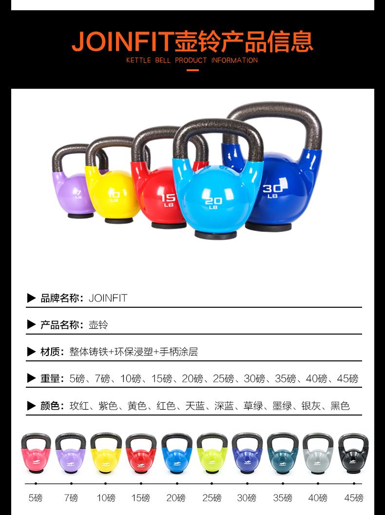 洛阳健身器材
