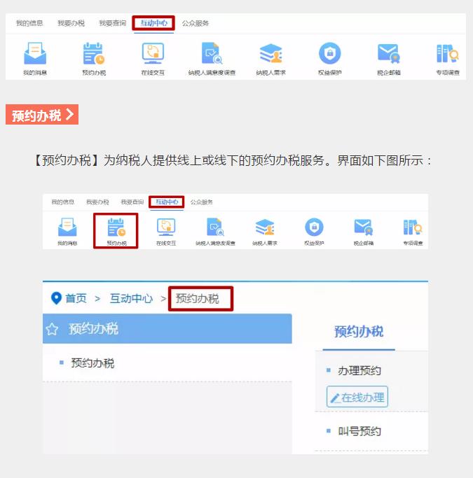 溧阳记账报税代理