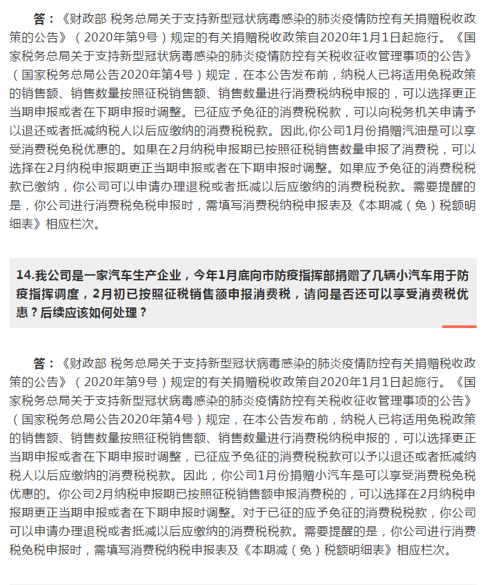 溧阳会计代理记账公司