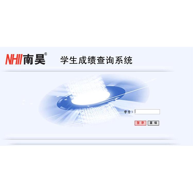 南昊厂家供应商阅卷系统