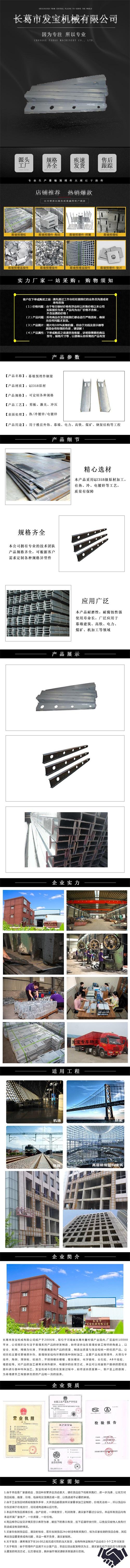 幕墙雨棚钢梁