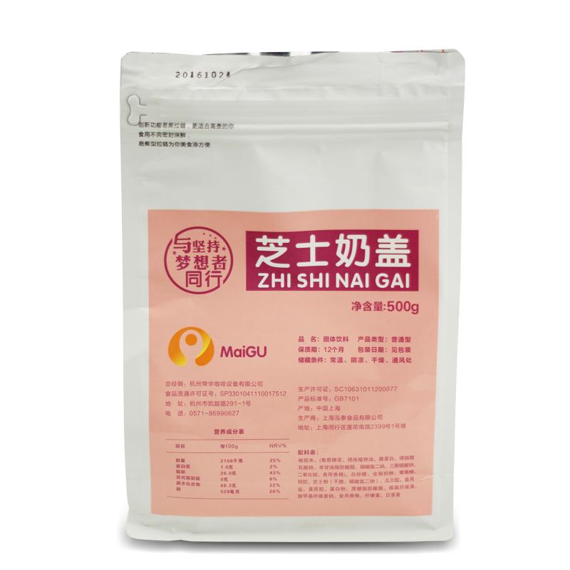 麥古MAIGU奶茶粉風味粉