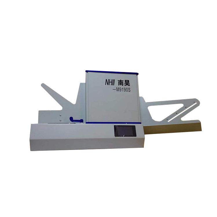 关岭县自制简易光标阅读机