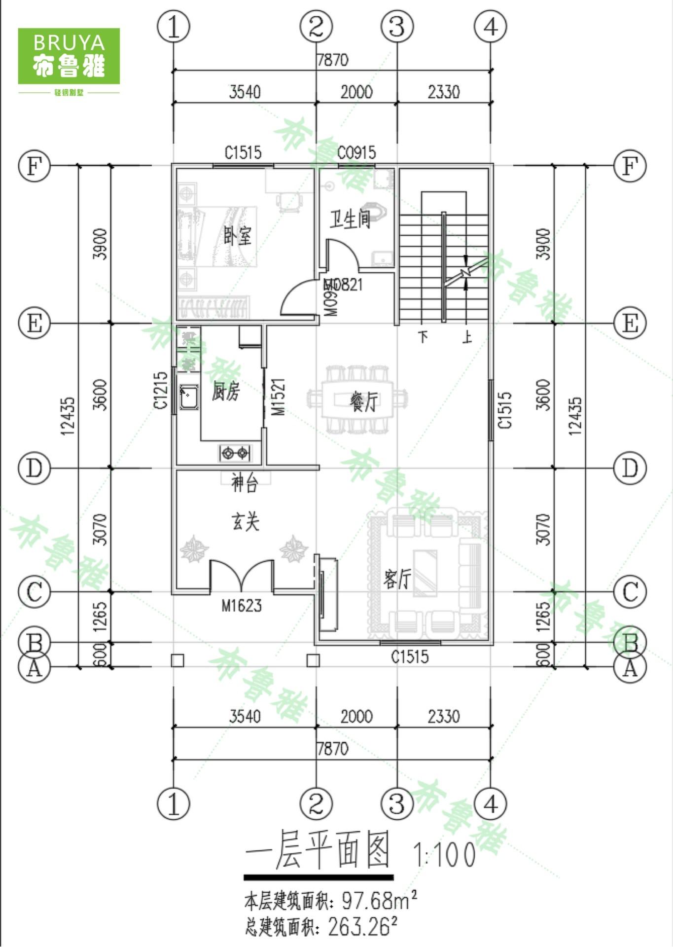 广西轻钢别墅房型案例